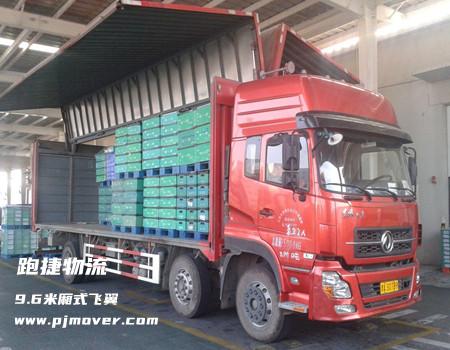 宁波物流,广州物流.物流专线.宁波货运.广州运输