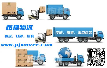 上海物流公司,物流专线运输货运公司