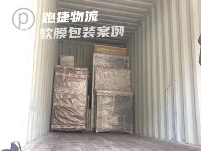 包装案例_物流货物_搬家服务_出口免熏蒸包装-跑捷包装