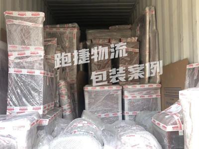 国内搬家,长途搬家公司,上海搬家公司,同城搬家,私人物品运输。