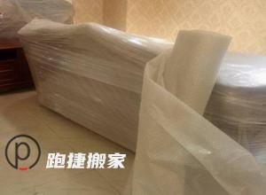 国内搬家-上海长途搬家公司-跑捷物流