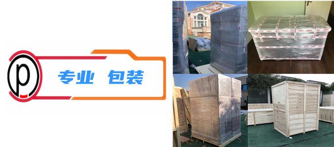易碎品包装,出口免熏蒸货物包装,私人物品包装