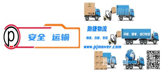 专业、快捷、高效物流运输货运专线公司