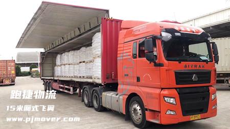 上海专车运输一站式专线物流运输货运公司,物流公司,货运公司,上海专车长途搬家公司