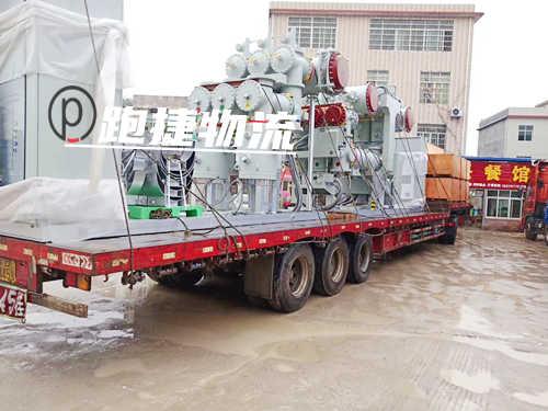 上海到西宁大件运输公司_大件物流公司_西宁大件运输专线车队-跑捷物流
