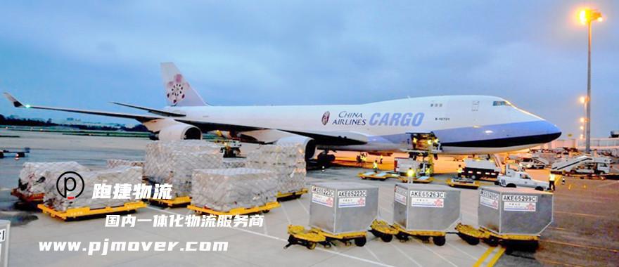 上海物流行业,货运公司,又一家物流公司,上海跑捷物流有限公司