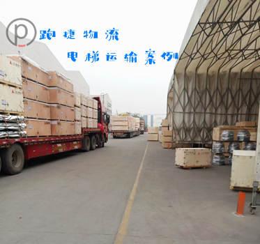 物流公司,智慧货运公司,物流运输方式,跑捷物流