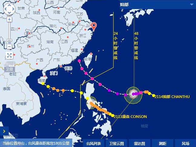 上海物流公司,仓储物流,大件运输货运公司,跑捷物流